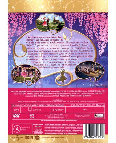 Барби: 12 танцуващи принцеси (DVD) - 3