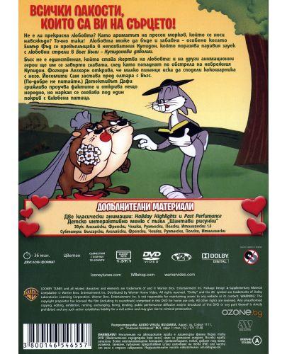 Бъгс Бъни: Купидонови дяволии (DVD) - 2