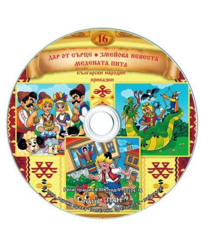 Български народни приказки 16: Дар от сърце + CD - 2