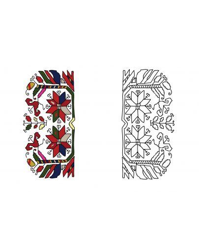 Български народни шевици. Малка книга за оцветяване / Bulgarian traditional patterns. А little coloring book - 3