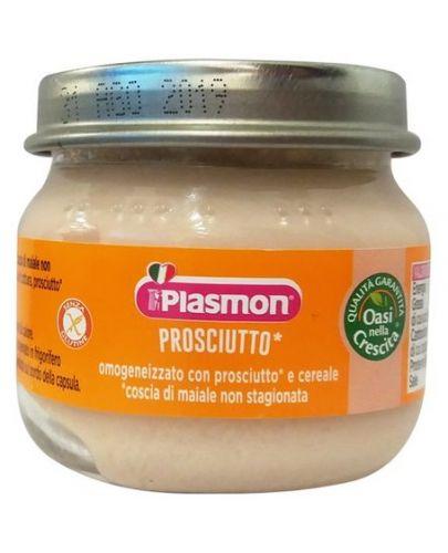 Бебешко пюре Plasmon - Прошуто, със свинско месо, 2 броя - 2