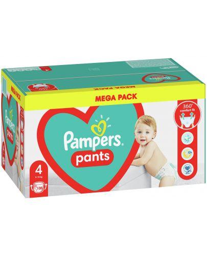 Бебешки пелени гащи Pampers 4, 108 броя  - 1