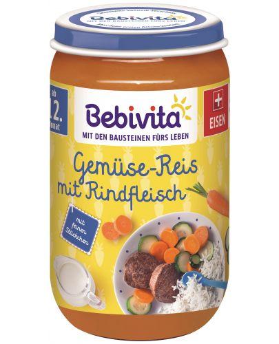Ястие Bebivita - Зеленчуци, ориз и телешко месо, 250 g - 1