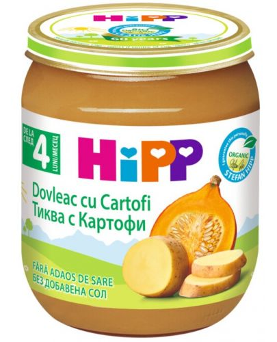 Био зеленчуково пюре Hipp - Тиква и картофи, 125 g  - 1
