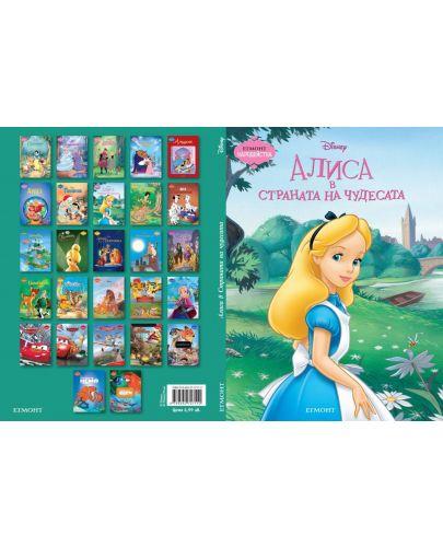 Чародейства: Алиса в страната на чудесата - 2