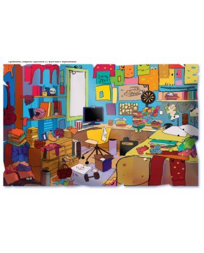 Чудовищни забавления - кутия с детски игри - 4