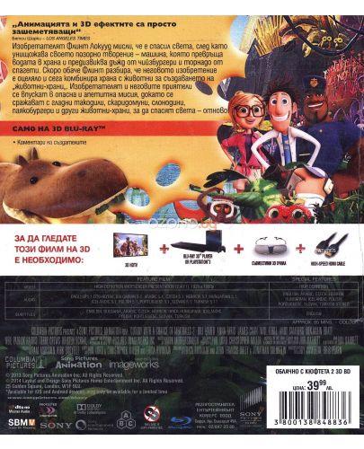 Облачно с кюфтета 2 3D (Blu-Ray) - 3