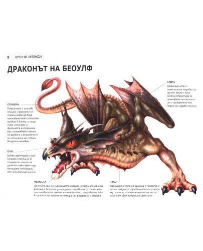 Дракони: Най-страховитите чудовища от митовете и литературата - 3