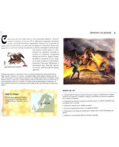 Дракони: Най-страховитите чудовища от митовете и литературата - 4