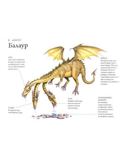 Дракони 2 : Най-страховитите дракони от митовете и литературата - 3