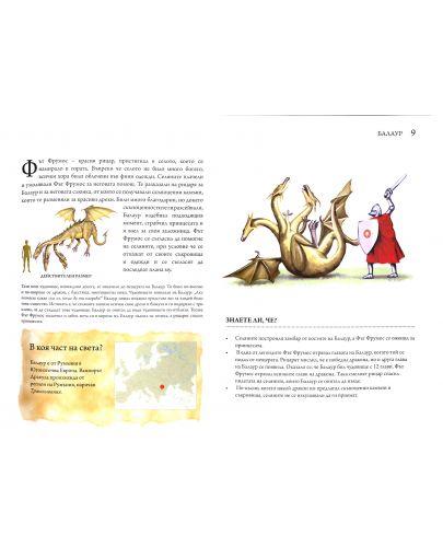 Дракони 2 : Най-страховитите дракони от митовете и литературата - 4