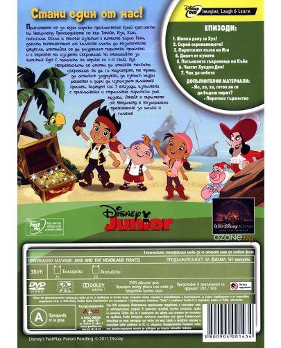 Джейк и пиратите от Невърлен: Йо-хо-хо, ела на борда (DVD) - 2