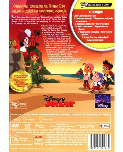 Джейк и пиратите от Невърленд: Завръщането на Питър Пан! (DVD) - 2