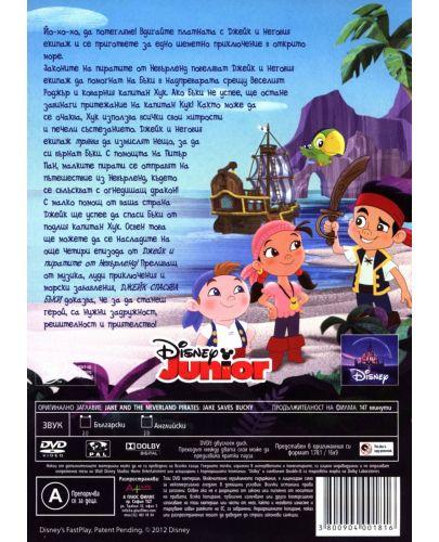 Джейк и пиратите от Невърленд 3 : Джейк спасява Бъки (DVD) - 2