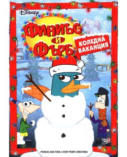 Финиъс и Фърб: Коледна ваканция (DVD) - 1