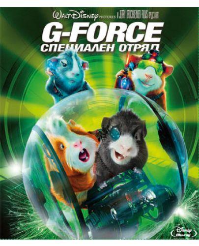 G-FORCE: Специален отряд (Blu-Ray) - 1