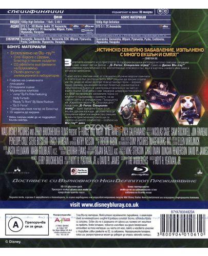 G-FORCE: Специален отряд (Blu-Ray) - 2