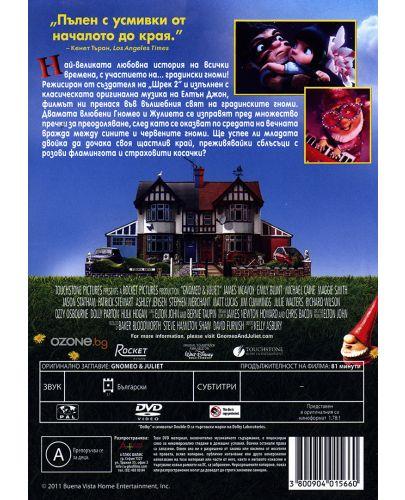 Гномео и Жулиета (DVD) - 3