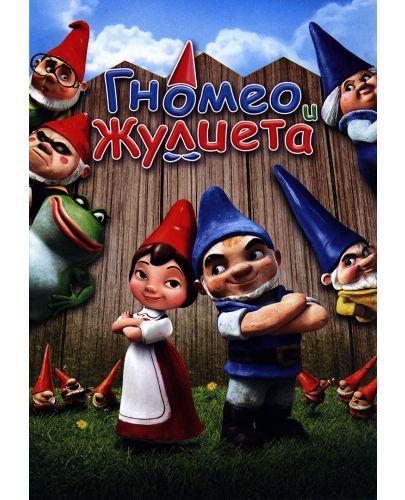 Гномео и Жулиета (DVD) - 1