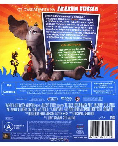 Хортън (Blu-Ray) - 3