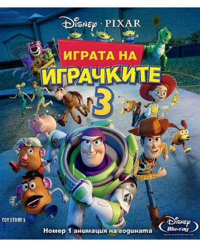 Играта на играчките 3 (Blu-Ray) - 1