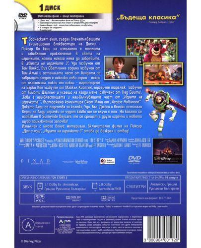 Играта на играчките 3 (DVD) - 2