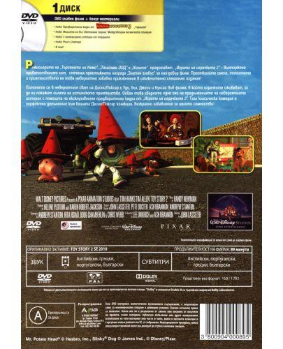 Играта на играчките 2 (DVD) - 2
