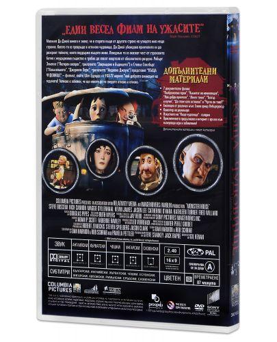 Къща чудовище (DVD) - 5