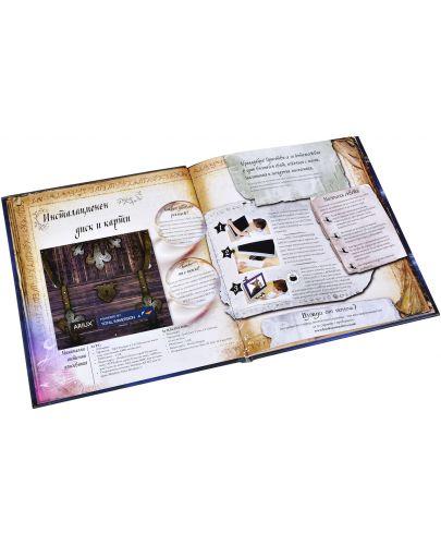 Магическа книга на вълшебствата. С триизмерни виртуални макети - 6