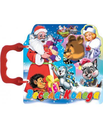 Книжка с дръжка: Весела Коледа (с Дядо Коледа) - 1