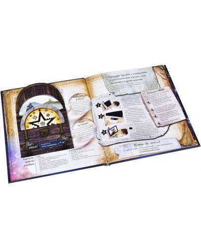 Магическа книга на вълшебствата. С триизмерни виртуални макети - 7
