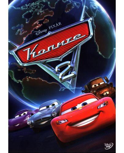 Колите 2 (DVD) - 1