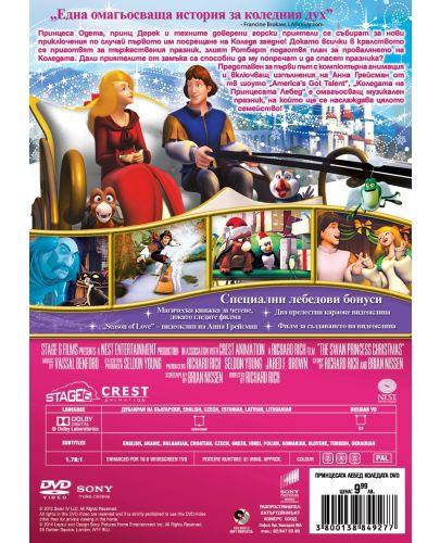 Коледата на Принцесата Лебед (DVD) - 3