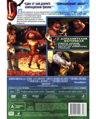 Круд (DVD) - 3