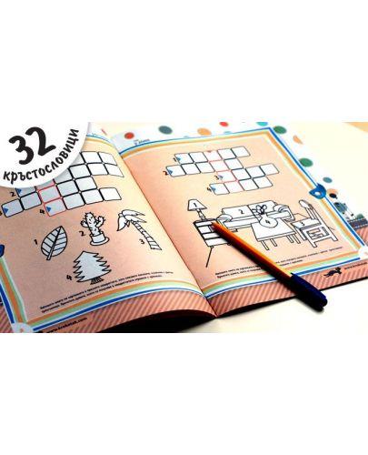 Крокотак: 32 кръстословици за деца в предучилищна възраст с картинки (5-7 години) - 2