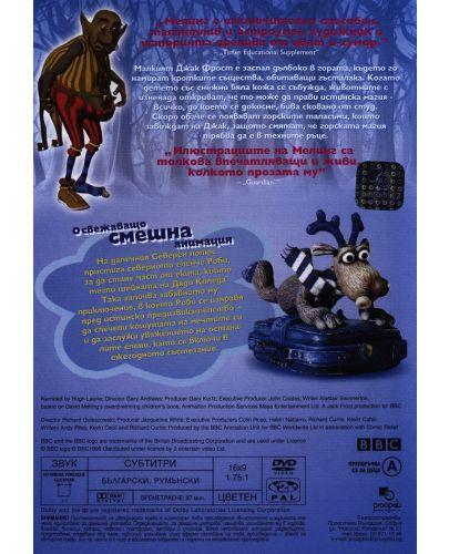 Легендата за Джак Фрост / Еленчето Роби (DVD) - 2