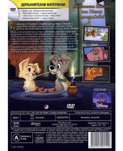 Лейди и Скитника II: Приключението на Скамп (DVD) - 3