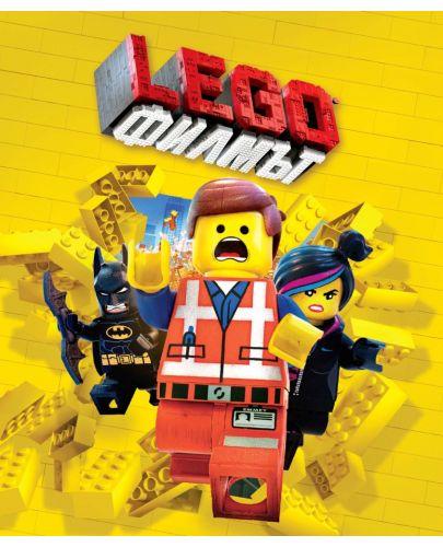Lego: Филмът (Blu-Ray) - 1