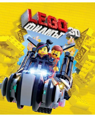 Lego: Филмът 3D (Blu-Ray) - 1