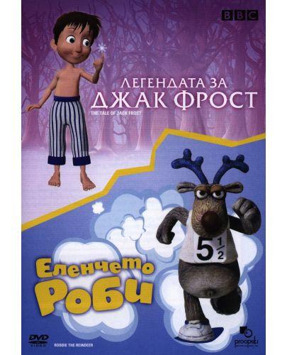 Легендата за Джак Фрост / Еленчето Роби (DVD) - 1