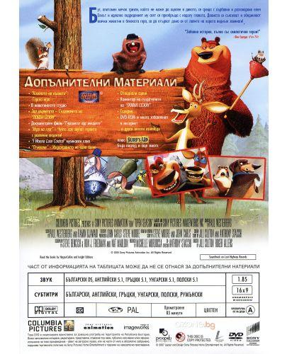 Ловен сезон (DVD) - 2