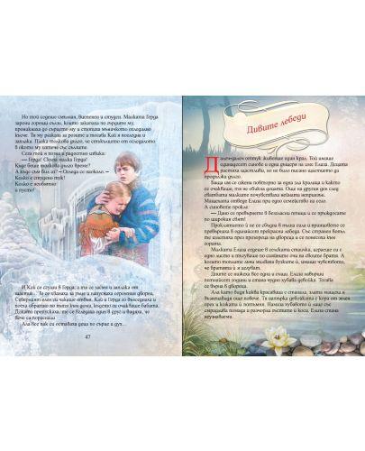 Майстори на приказката: Приказки от Ханс Кристиан Андерсен (Хермес) - 2