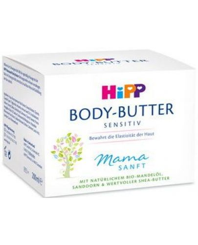 Масажен крем Hipp - Mamasanft, 200 ml - 1