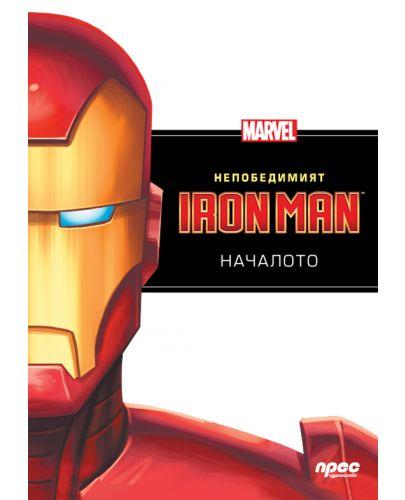 Непобедимият Iron Man: Началото - 1