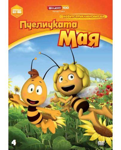 Новите приключения на пчеличката Мая - диск 4 (DVD) - 1