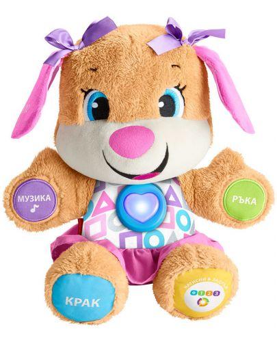 Образователна играчка Fisher Price - Кученце, момиченце - 1
