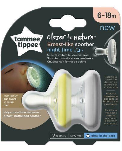 Ортодонтични залъгалки Tommee Tippee - Breast-Like Night Time, 6-18 месеца, 2 броя - 1