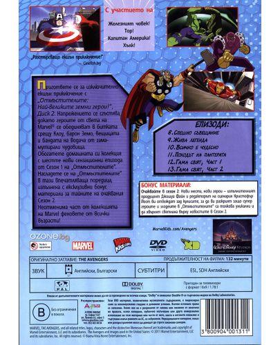 Отмъстителите: Диск 2 - Капитан Америка се появява отново (DVD) - 2
