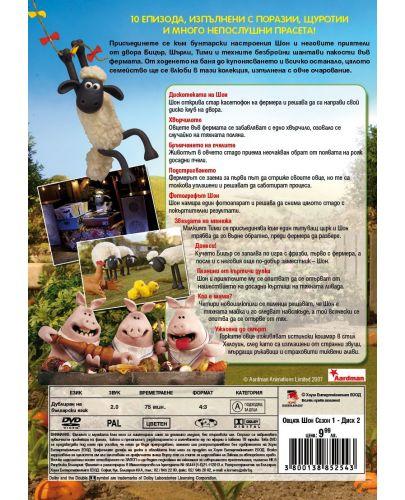 Овцата Шон - Сезон 1, Диск 2 (DVD) - 2