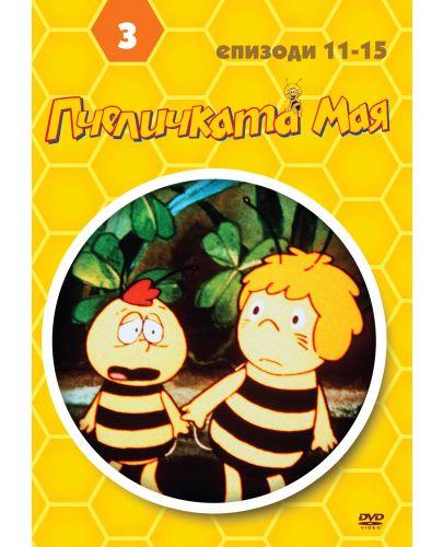 Пчеличката Мая - диск 3 (DVD) - 1
